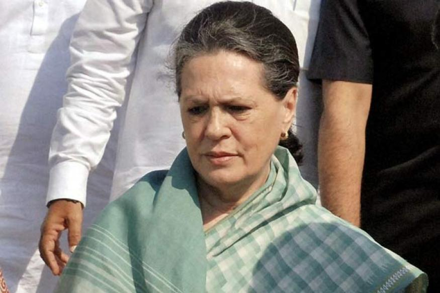 Sonia cancels Kumbh visit over security reasons