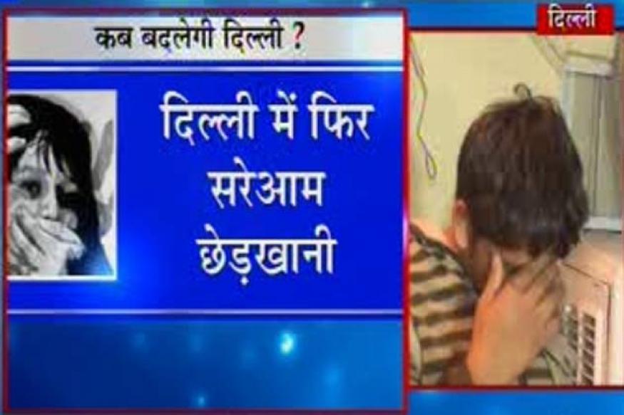 Delhi: Boys molest girl, beat up her brother