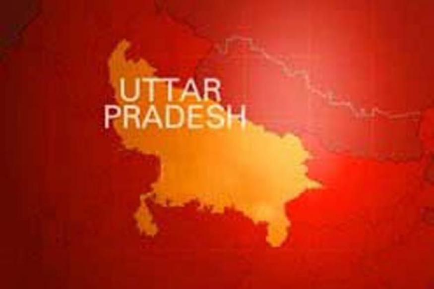 UP: Court disposes of country's oldest case