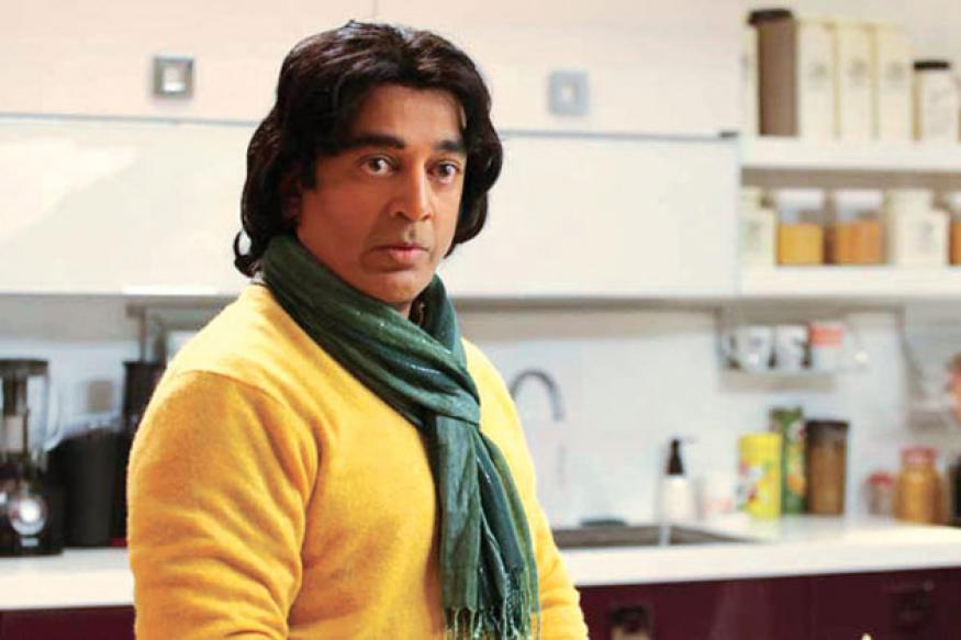 'Vishwaroop' collects Rs 4.46 crore in two days