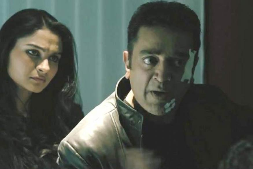 'Vishwaroop' collects Rs 7.66 crore in opening weekend