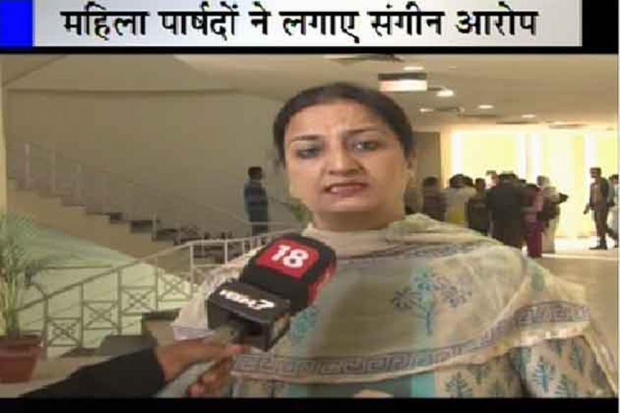 Male colleagues molest us: Delhi women councillors