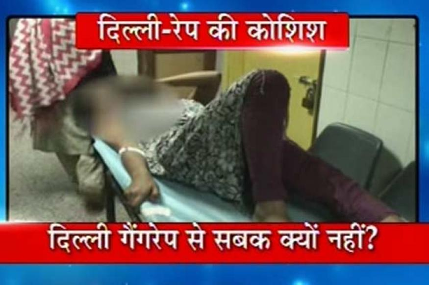 Delhi: Girl jumps out from moving car to escape rape