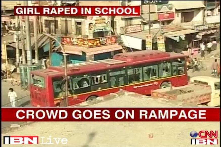 Delhi school rape: Principal, four other officials suspended