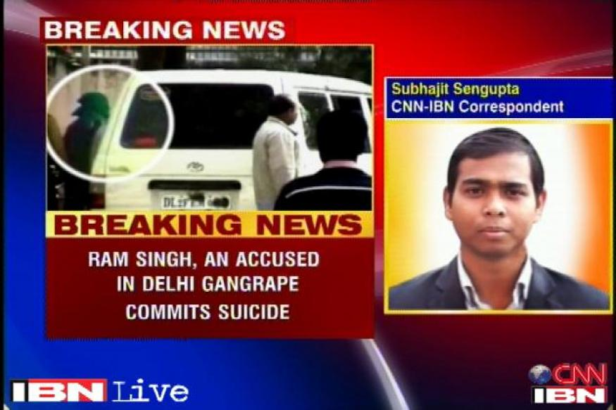 Live: Ram Singh's death a major lapse, says Shinde