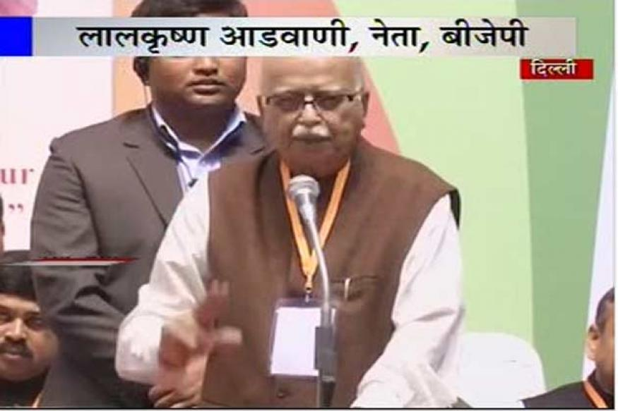 BJP must have cordial relationship with minorities: LK Advani