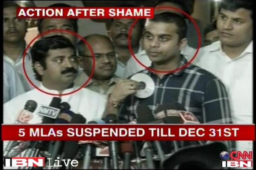 Maharashtra policeman assault: One MLA likely to surrender