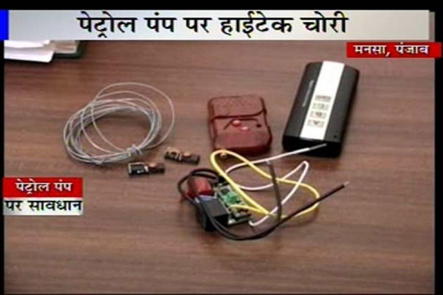 Punjab: Electronic chips used to dupe customers at petrol pumps