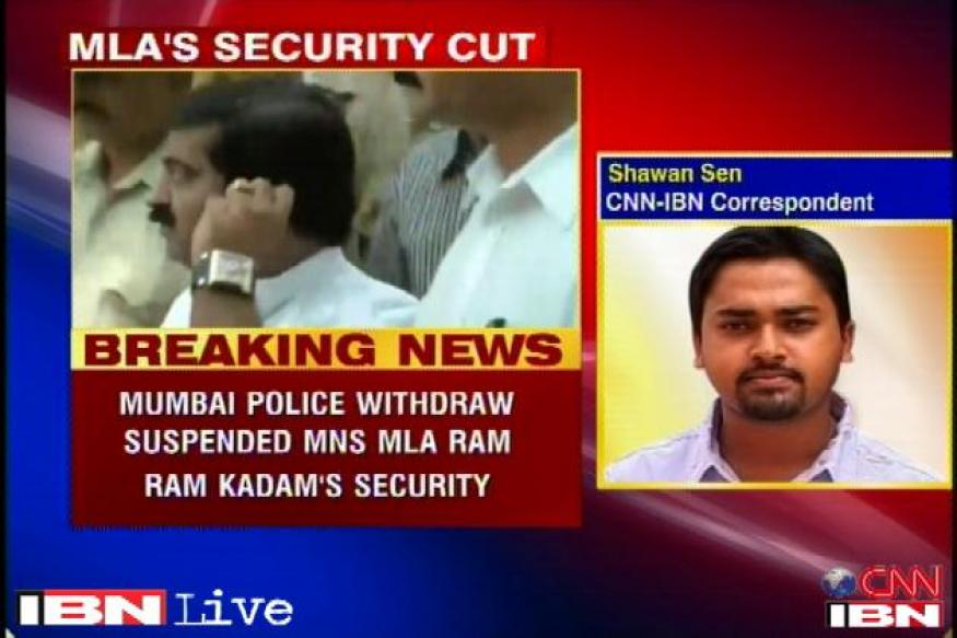 Maha API assault: Security of suspended MNS MLA withdrawn
