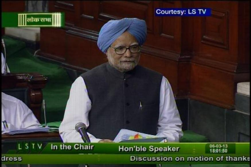 Read: Clash of couplets between PM, Sushma in Lok Sabha