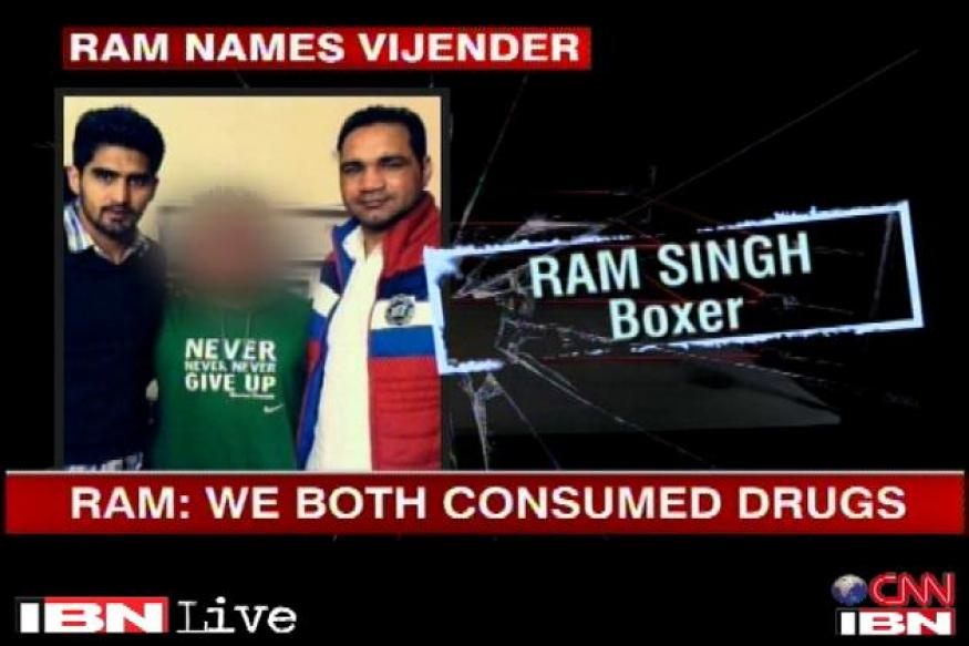Drugs haul: Boxer Ram Singh dismissed by Punjab Police