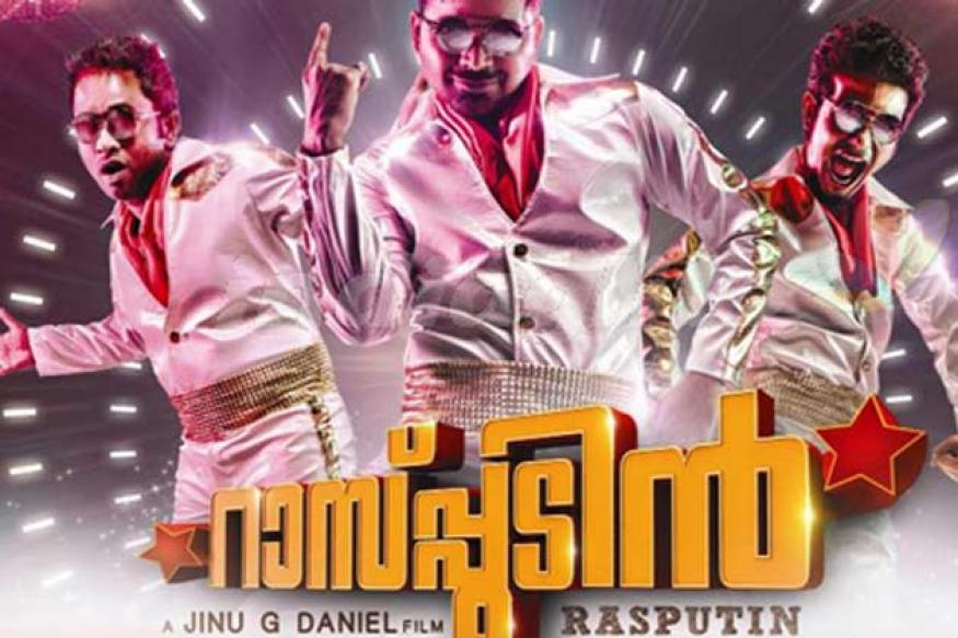 Malayalam actor Vinay to star in 'Rasputin'