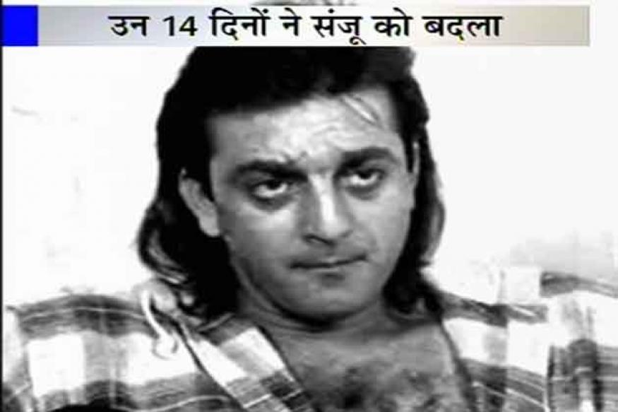 Mumbai blasts: How Sanjay Dutt spent 14 days in jail in 1993