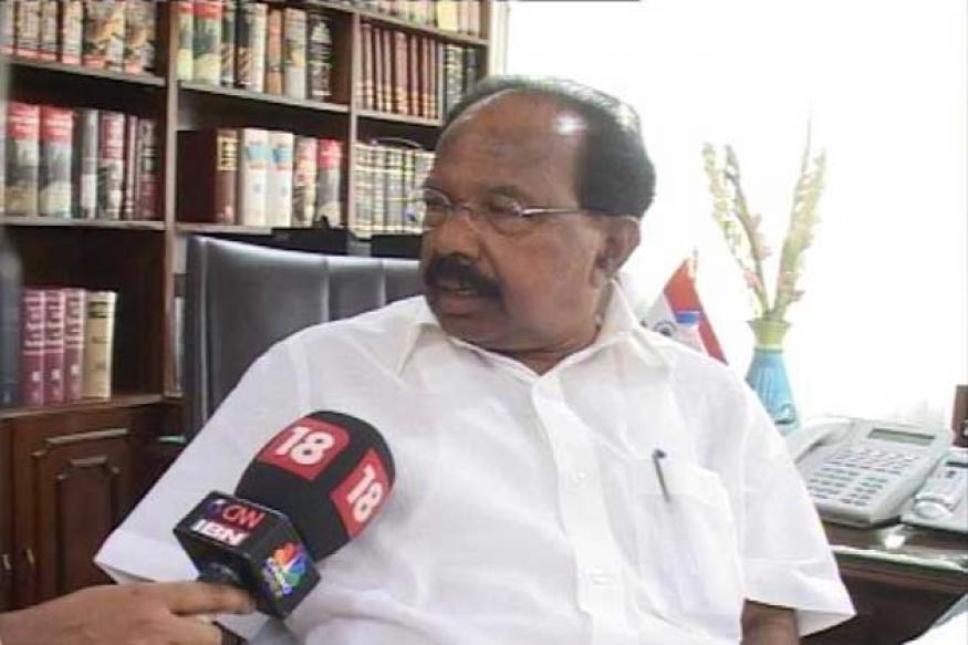 No favours to firms for funding trust: Veerappa Moily