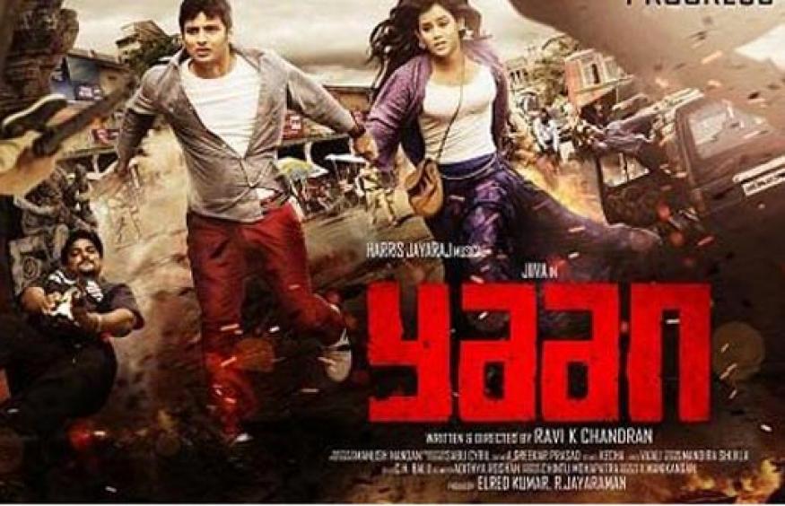 'Yaan' First Look: Jiiva, Thulasi Nair sizzle on-screen
