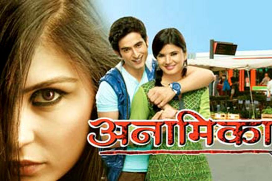 'Anamika' is not copy of any film: Mudit Nayar