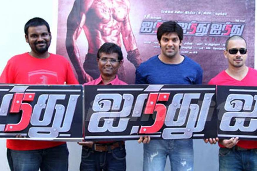 Tamil actor Arya launches a single for Bharath