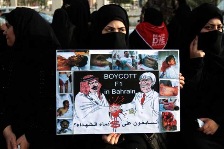Bahrain GP to be held amid rights concerns