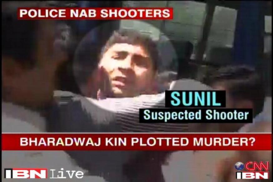 BSP leader murder: Prosecutions asks for TIP