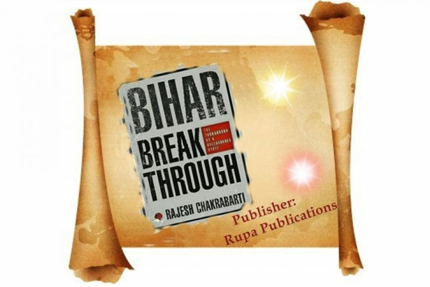 Bihar Breakthrough captures the state's transition