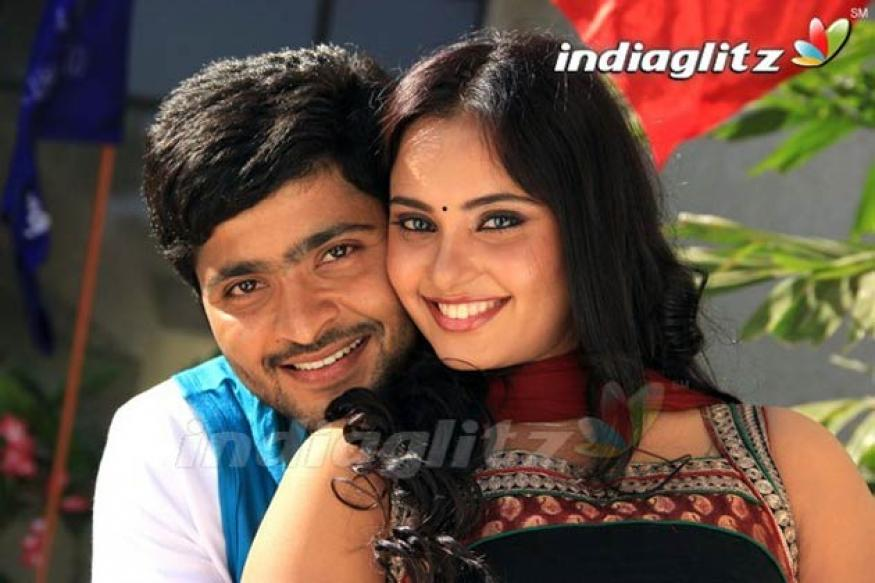 Audio of Telugu film 'Premantene Chitram' is out