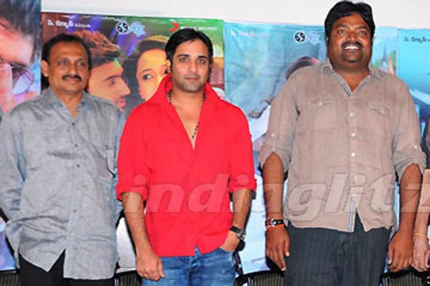 Telugu film 'Dega' audio launch function