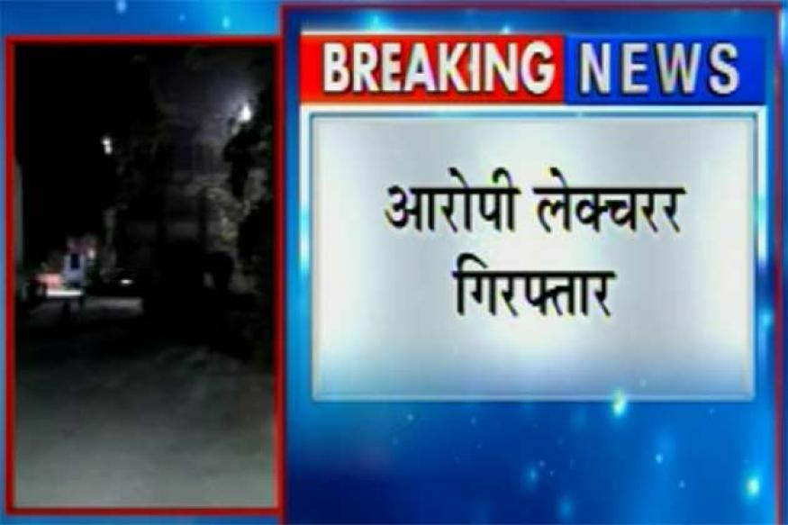 Delhi: Lecturer accused of raping  engineering student