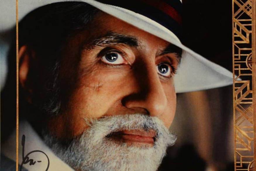 Not worthy of being in 'The Great Gatsby' poster: Big B