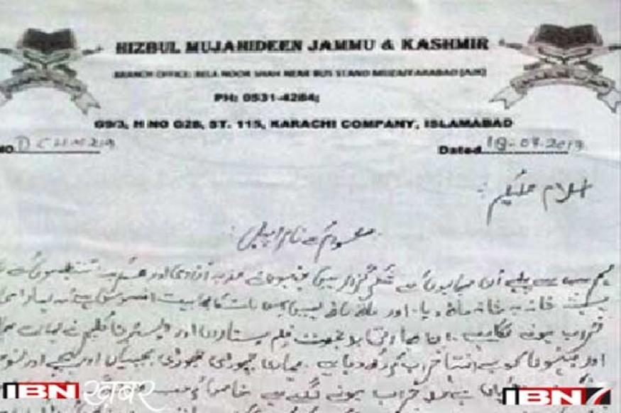J&K: Hizbul Mujahideen warns women against indulging in fashion