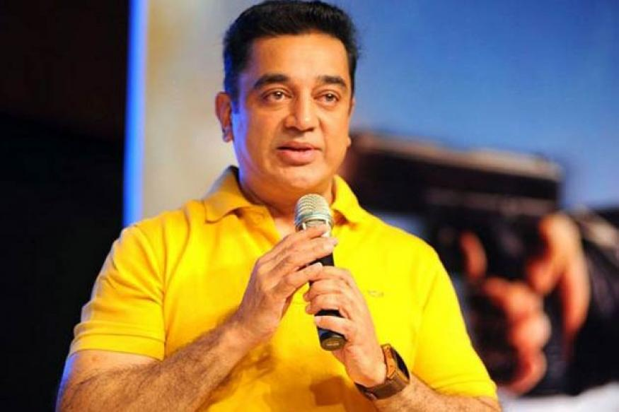 Kamal Haasan receives an award at New York film fest