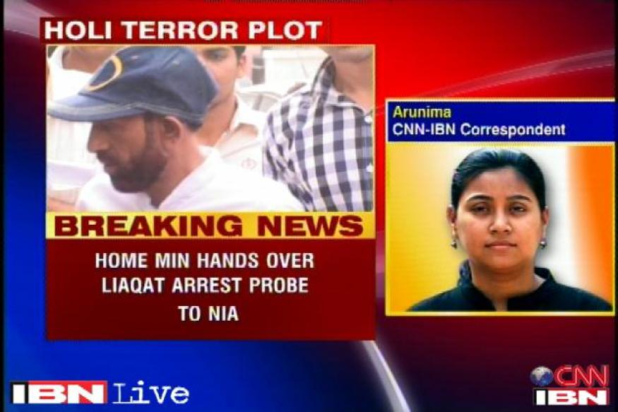 NIA will establish Liaqat's credentials, says J&K police
