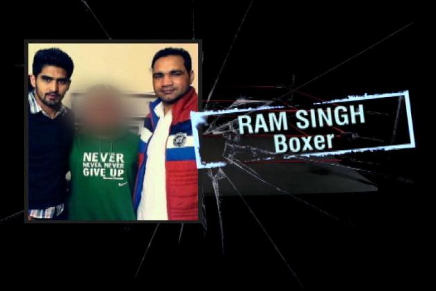 Mohali drug haul: Police arrest boxer Ram Singh