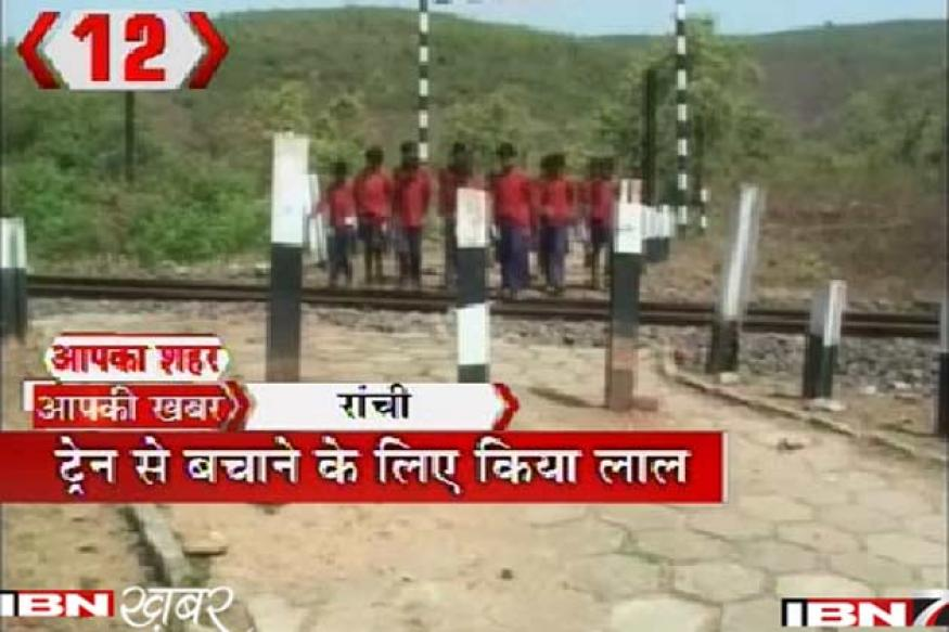 School uses red coloured uniform to save students from trains