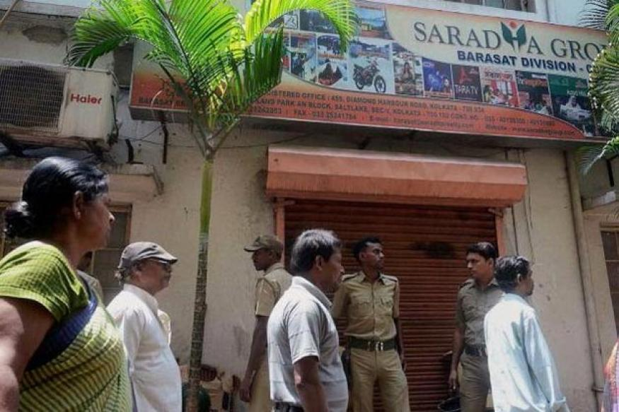 WB chit fund scam: SEBI raps Saradha group