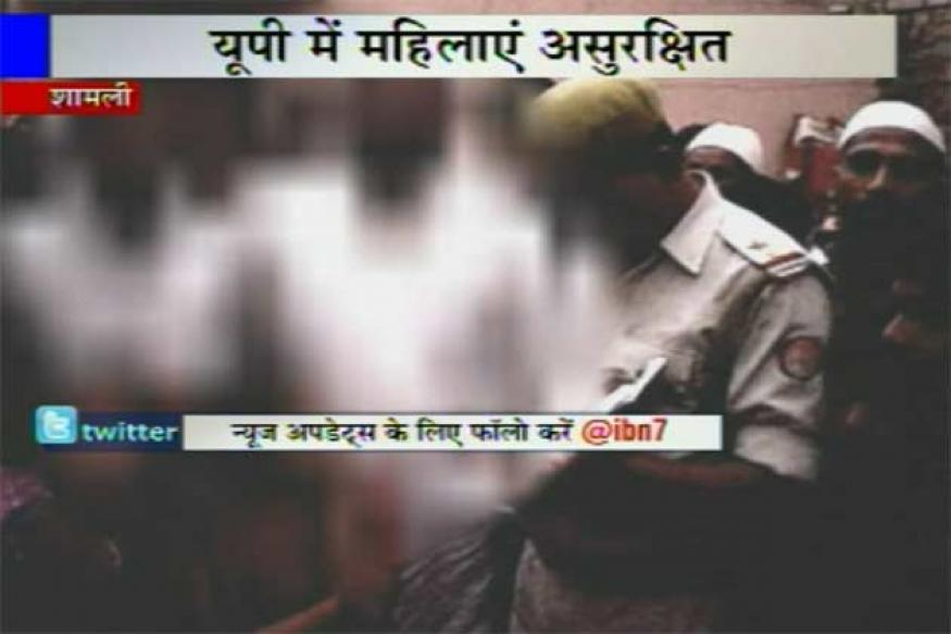 UP: Two men allegedly throw acid on four girls