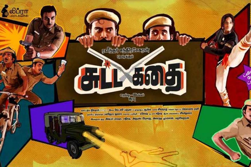 Tamil director Subu prefers theatre actors for his film