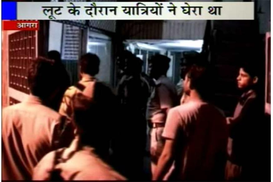 UP: Injured train 'passengers' turn out to be robbers