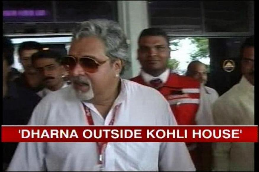 IPL: KFA employees to protest before RCB skipper