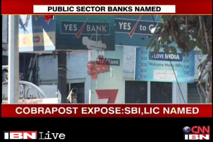 Money laundering: RBI action soon; banks start cracking whip