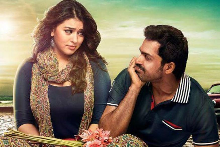 'Biryani' First look trailer : Watch Karthi, Hansika in a romantic comedy