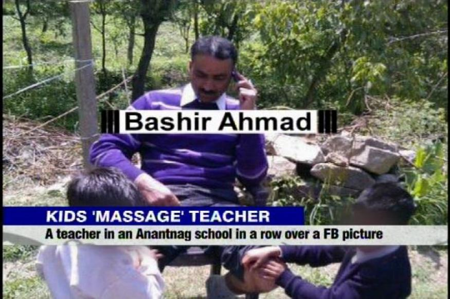 J&K: Teacher posts image of kids massaging his legs on FB, suspended