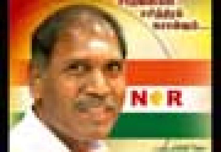AIADMK accuses Puducherry government of discrimination