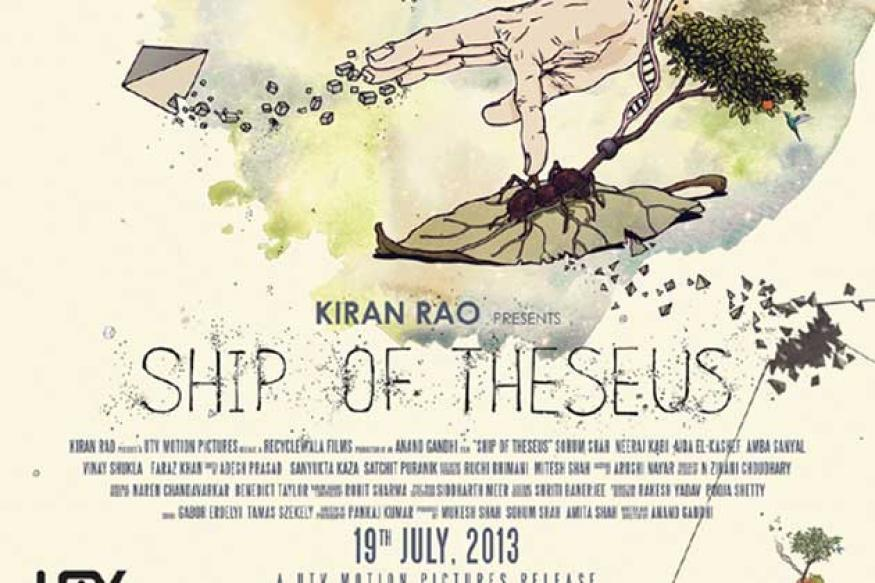assistant director of ship of theseus