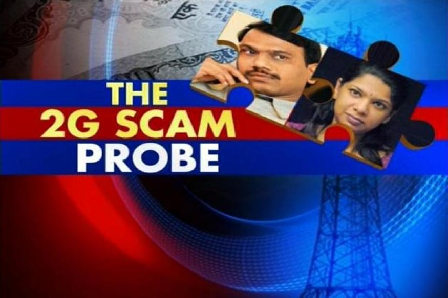 2G: Court dismisses complaint against PM, Maran