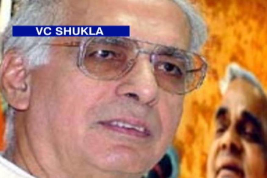 Jagdalpur attacks: Veteran Congress leader V C shukla dies in Medanta hospital