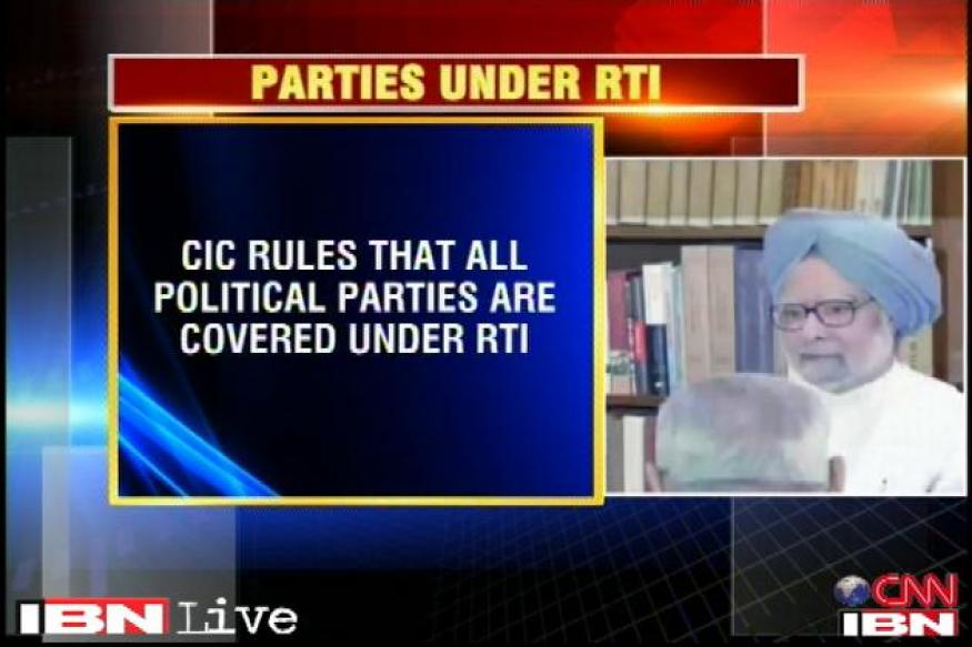 CIC order may disrupt internal party discourse: Nilotpal Basu
