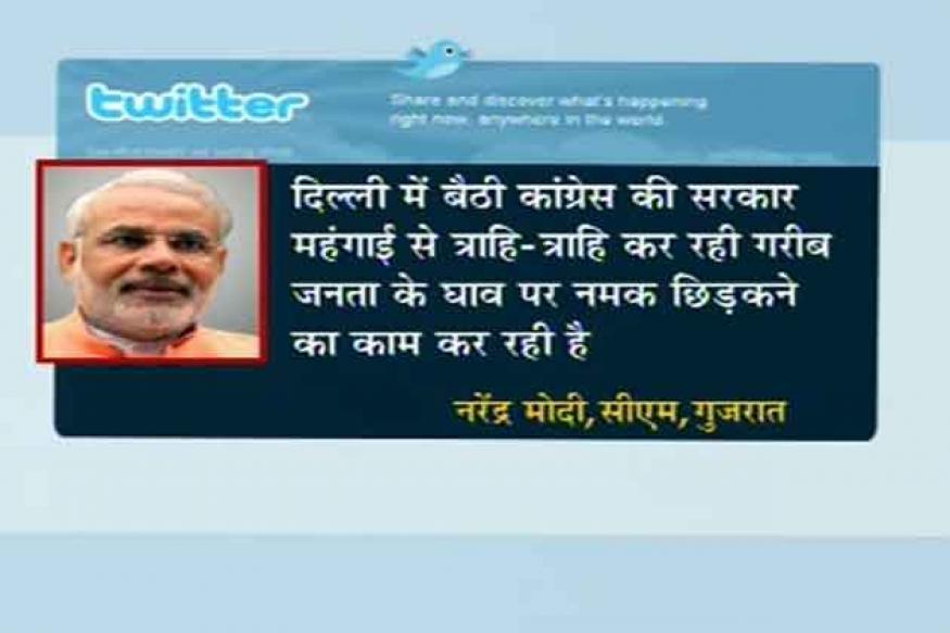 Modi mocks UPA's Food Security Bill, says Gujarat has the scheme