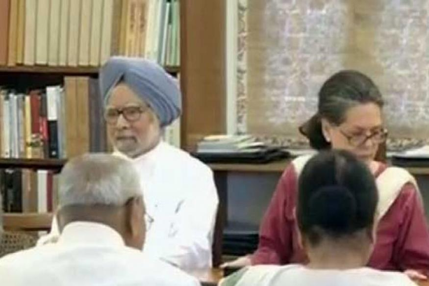 Cabinet reshuffle next week, expansion likely