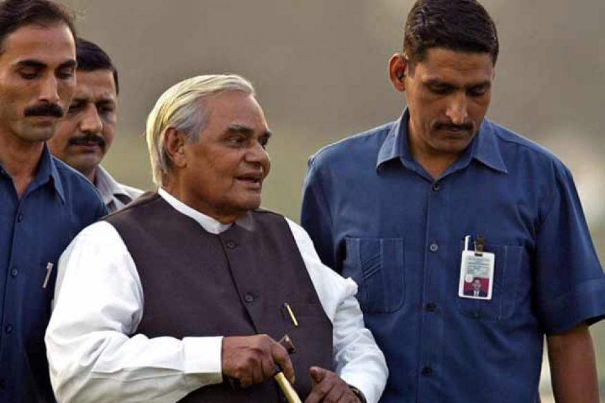 Govt to disclose expenditure incurred on Vajpayee's treatment