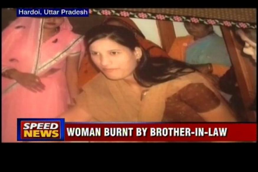 UP: Man burns sister-in-law alive after she refuses his advances